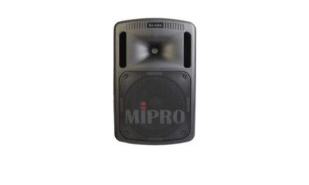 MISE À JOUR DE L'ENCEINTE AMPLIFIÉE MIPRO MA-808