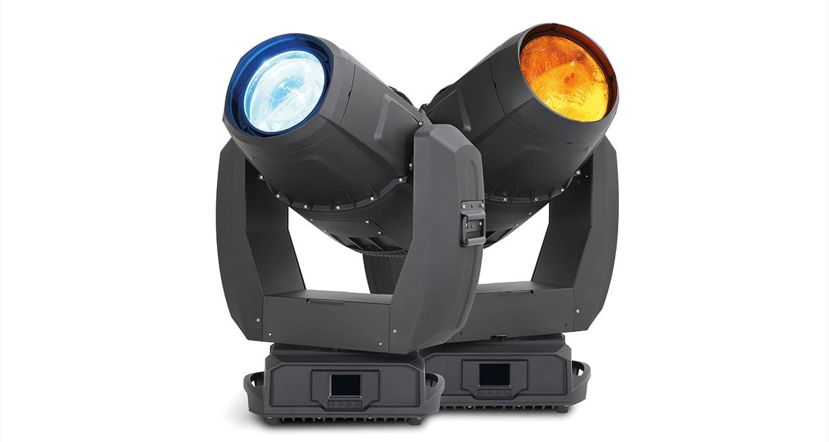 DES PROJECTEURS IP66 CHEZ PR LIGHTING